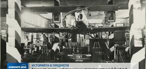 Военният музей с провокативна изложба на старото летище в Пловдив (ВИДЕО)