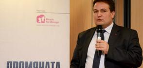 Юрий Вълковски: Какво е да си социален предприемач?