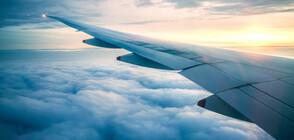 Полет от Милано извърши аварийно кацане в Москва