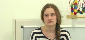 16-годишно момиче изоставя бебето си във влака