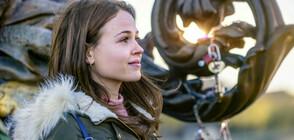 Любов, романтика и мистерии в неделния кино следобед по NOVA
