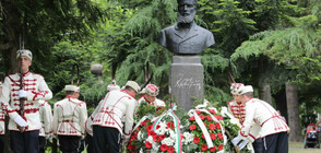 Отбелязваме 172 години от рождението на Христо Ботев (ВИДЕО)