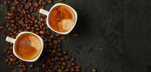 Кафето няма негативно влияние върху сърцето