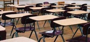 Ремонтират около 1000 училища в страната
