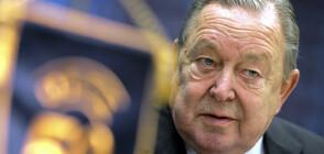 Почина бившият президент на УЕФА Ленарт Йохансон
