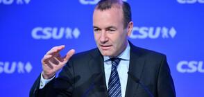 Избраха Вебер за лидер на ЕНП в ЕП, Ковачев му е заместник