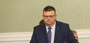 Цацаров иска отстраняване от длъжност на прокурор от Самоков