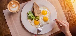 Учени: Консумирайте яйца с мярка