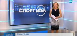 6f3f30880bf Любо Пенев: Напускам ЦСКА с високо вдигната глава и много огорчен ...