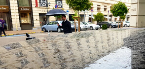 Дъждове с пясък от Сахара през уикенда
