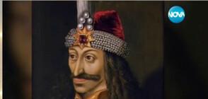 Българин ли е граф Дракула?