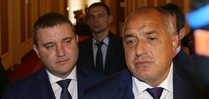Борисов: Вкарваме закон за 1 лев субсидия на глас