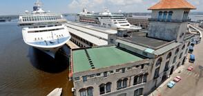 Последният американски круизен кораб напусна Куба (ВИДЕО)