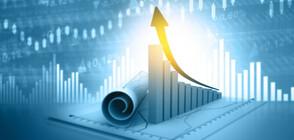 БВП нараства с 3.3% през второто тримесечие