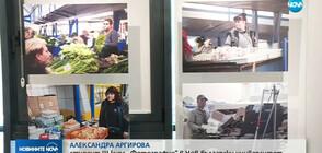 Фотографии на млади студенти от НБУ показват новите лица от Женския пазар