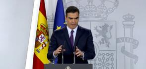 Испанският премиер обяви датата на предсрочните парламентарни избори