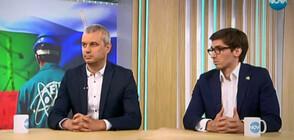 Хронология на една среща: Какво си казаха Радев и Путин?