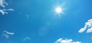 Слънчева събота и буреносна неделя