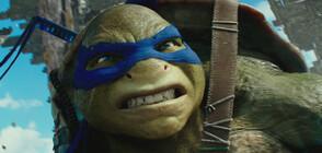 Премиера: Костенурките нинджа спасяват света в събота вечерта по NOVA