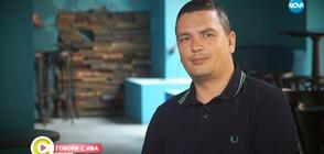 """Александър Чобанов: Цяла България се питаше кой е убиецът в """"Дяволското гърло"""""""