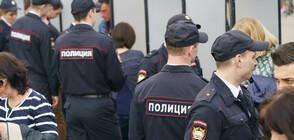Евакуираха седем съдилища в Москва заради сигнал за бомба