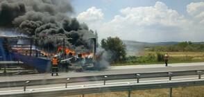 "Тир пламна на магистрала ""Тракия"" (СНИМКИ)"