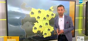 Прогноза за времето (10.06.2019 - сутрешна)