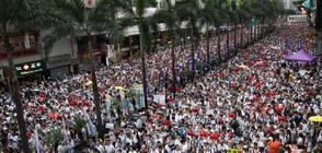 Стотици хиляди протестираха в Хонконг (ВИДЕО+СНИМКИ)