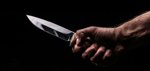 Мъж заплашвал с нож хора на автогарата в Шумен