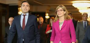 Захариева: България не приема да чества Гоце Делчев на 7 октомври (ВИДЕО+СНИМКИ)