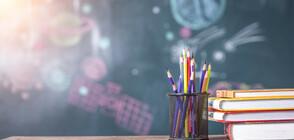 ПРОЕКТ НА МОН: Единични чинове и камини в класните стаи