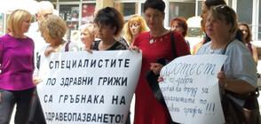 Медицинските сестри в Стара Загора отново на протест