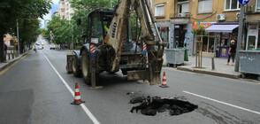 Авария затвори една от централните улици в София (ВИДЕО+СНИМКИ)