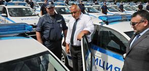 Борисов: Бомбите, открити в Пловдив, са чудовищни (ВИДЕО+СНИМКИ)
