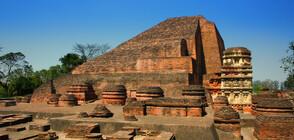 Кой е един от най-големите университети на древността? (ГАЛЕРИЯ)
