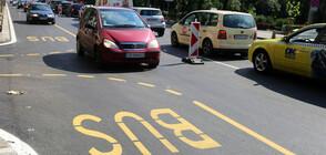 Масови нарушения в бус лентите в София