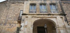 Продава се единственият дом в чужбина на Елизабет II