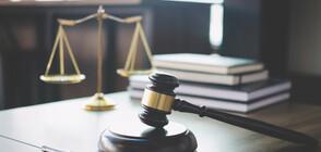 Разследват прокурор, пребил свидетелка в Самоков