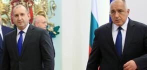 Остър сблъсък между Бойко Борисов и Румен Радев (ОБЗОР)
