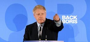 Борис Джонсън води и в третия кръг на надпреварата за наследник на Мей
