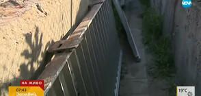 Две са версиите за инцидента с паднал парапет, при който пострадаха три деца
