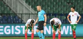 Наказват България заради расистки възгласи на мача с Косово?