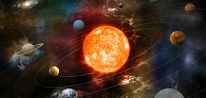 Суперизригване на Слънцето може да има през следващите 100 години
