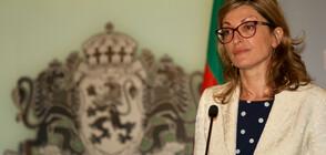 Австралия е поискала среща с България за Джок Полфрийман