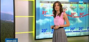 Прогноза за времето (15.06.2019 - сутрешна)