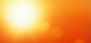 ОПАСНИ ГОРЕЩИНИ: Как да се предпазим в жегите?