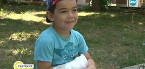 11 лекари от 3 болници в Стара Загора спасиха 5-годишно дете