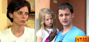 Деца крадат заради майка си
