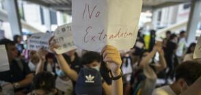 СЛЕД МАСОВО НЕДОВОЛСТВО: Хонконг отлага въвеждането на спорен закон