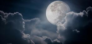 Откриха огромно количество метал на Луната
